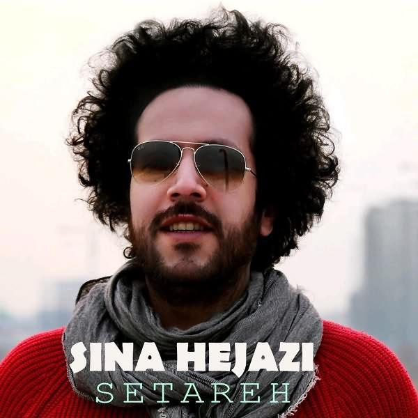 دانلود آهنگ های جدید سینا حجازی 93
