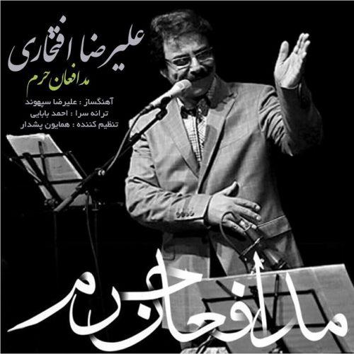 دانلود آهنگ جدید علیرضا افتخاری مدافعان حرم