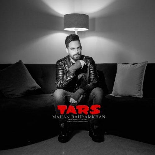 دانلود آهنگ جدید ماهان بهرام خان ترس