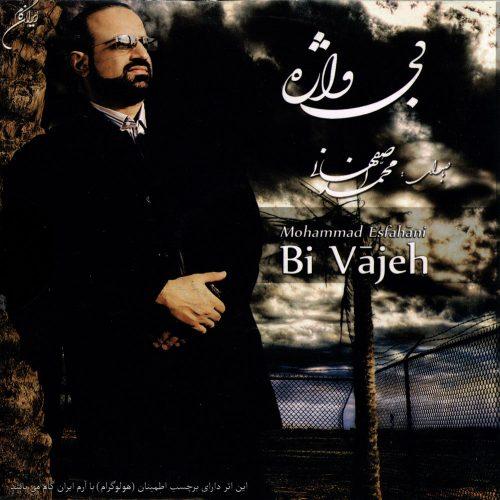 محمد اصفهانی - آلبوم بی واژه