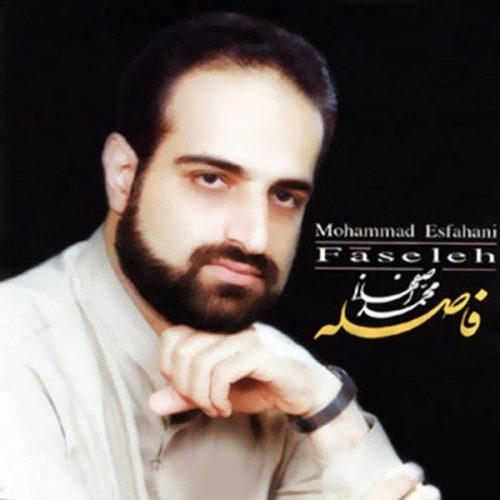 دانلود آلبوم محمد اصفهانی فاصله