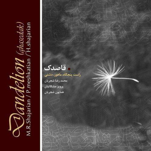 دانلود آلبوم محمدرضا شجریان بنام قاصدک